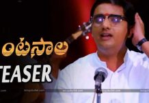 singer Sri Ghantasala's biopic