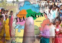 Please Don't Vote For TDP In Telangana YSRCP