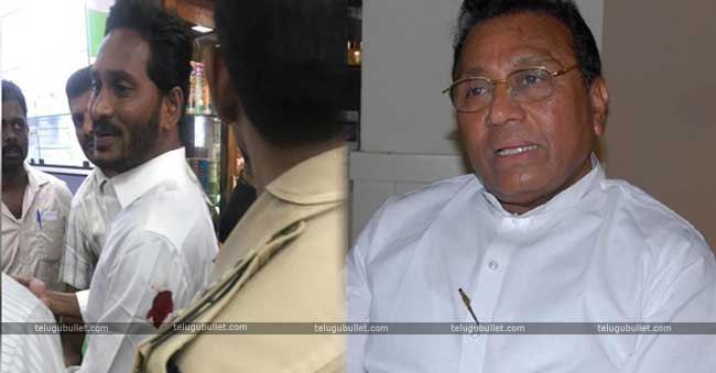 the State Police of AP declares that the Jagan's attacker