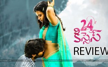 24 Kisses Movie Review And Rating