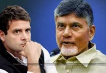 AP Congress Unrest On TDP-Congress's Grand Alliance