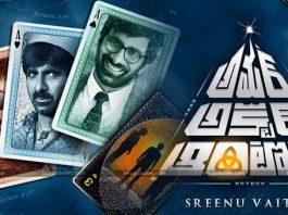 Ravi Teja AAA Movie Release Today
