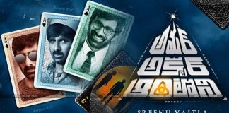 Ravi Teja AAA Movie Release Today