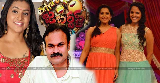 Anasuya to host the Jabardasth show.