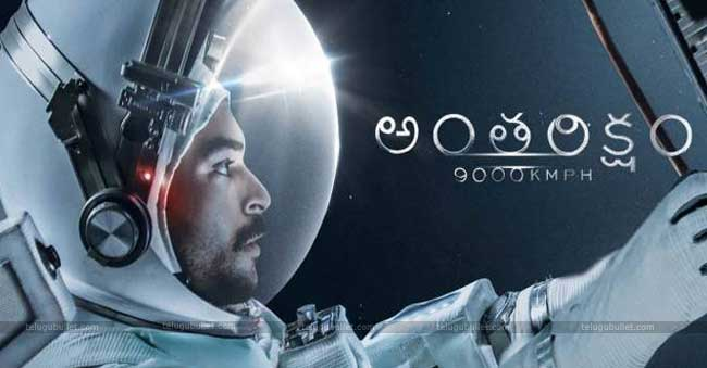 Antariksham is one of the most anticipated