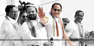 Azharuddin Appointed As Telangana Congress Working President