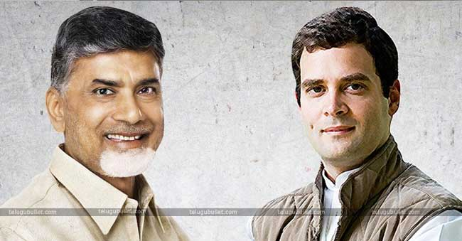CBN And Rahul Combined Fight To Save Democracy In Delhi