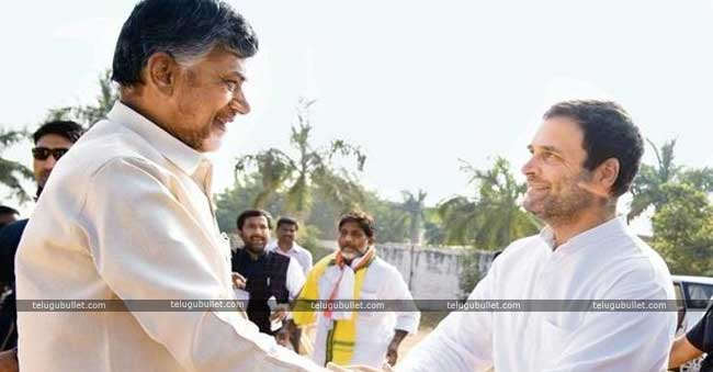 CBN showcased his high spirit to remove TRS
