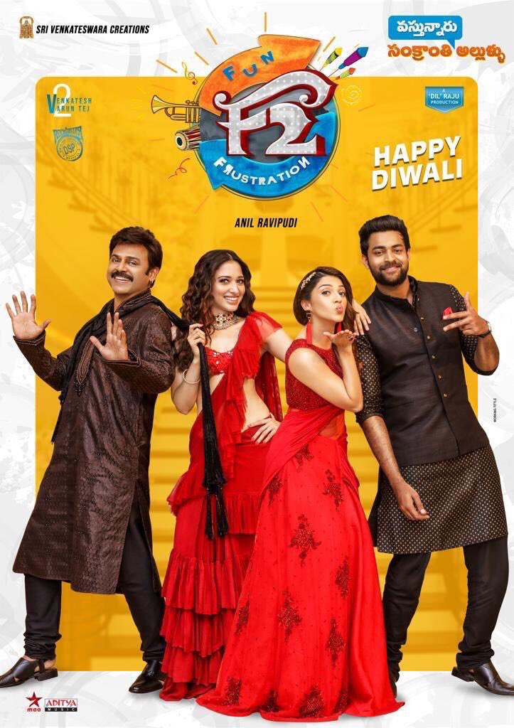 F2 First look in varun and venkatesh