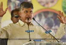 Center Planning To Take Revenge On CBN?