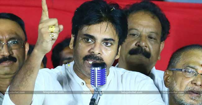 Janasenani Lambasted Babu-Rahul Alliance In Tuni