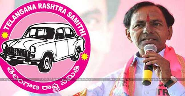 KCR dared to warn the people