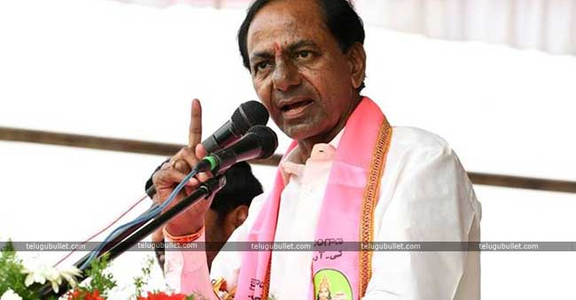 KCR Return Gift Decoded TRS To Back YSRCP And Janasena