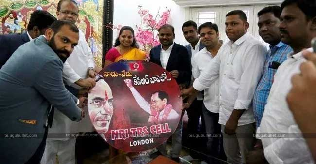 KTR who is restless looking at CBN'