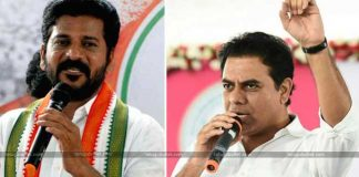 KTR's Special Promise To The Kodangal