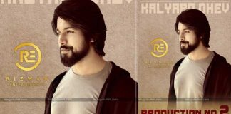 Kalyaan Dhev Second Movie Details