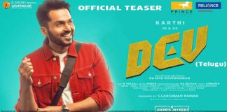 Karthi-Dev-movie-teaser