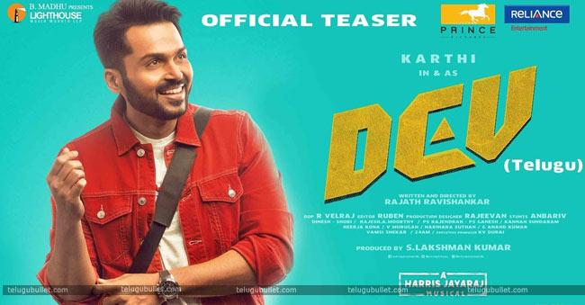 Karthi-Dev-movie-teaser