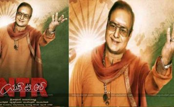 NTR Biopic Sold For A Whopping Price At The Overseas