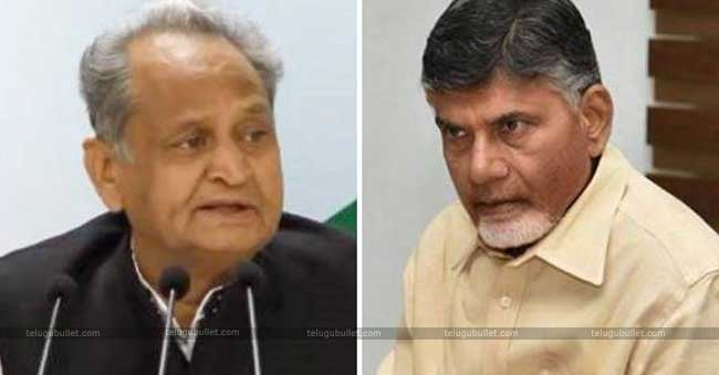 Naidu still has to meet one of the powerful