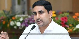 Nara Lokesh Disclosed