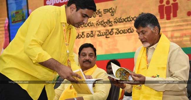 Nara Lokesh Staying Away From The Party Affairs Of Telangana