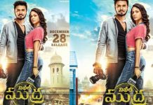 First Look: Nikhil As A Journalist In Mudra