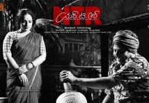 Nithya Menen First Look As Savitri