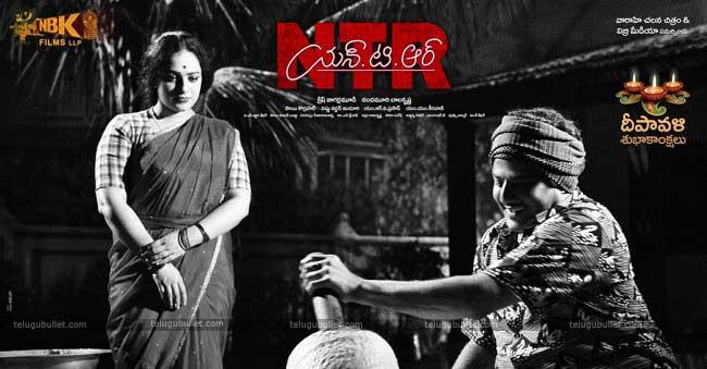 Nithya Menen First Look As Savitri