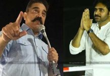 Pawan Kalyan To Meet Kamal Haasan Tomorrow