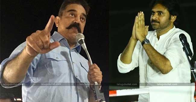 Pawan Kalyan To Meet Kamal Haasan Tomorrow