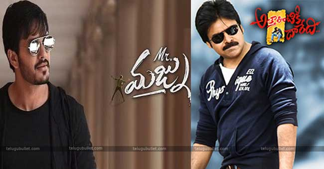 Power Star Pawan Kalyan's industry hit film