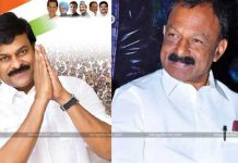 Raghuveera Reddy Still Confident On Chiru's Support To AICC