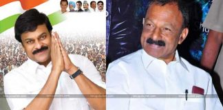 Raghuveera Reddy Still Confident On Chiru's Support To AICC