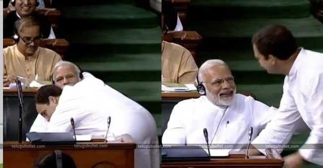Rahul Gandhi's ability