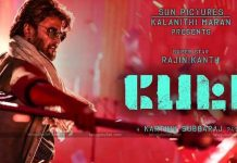 Rajinikanth Petta Movie Audio Release Date Locked