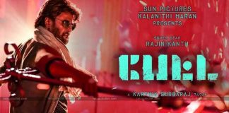 Rajinikanth Petta Movie Audio Release Date Locked