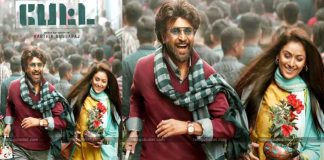Rajinikanth's Petta To Hit The Screens For Sankranthi