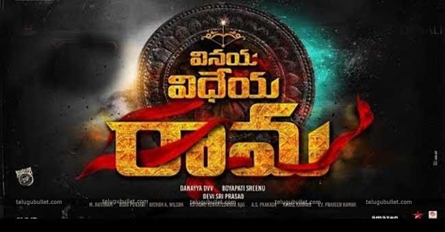 Ram Charan's upcoming flick Vinaya Vidheya Rama