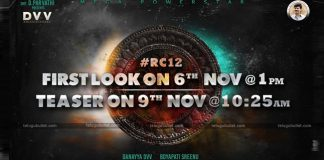 Ramcharan 12 First Look & Teaser Release Date Revealed