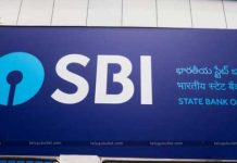 SBI Imposes New Restrictions On Daily Withdrawal Cash Limit