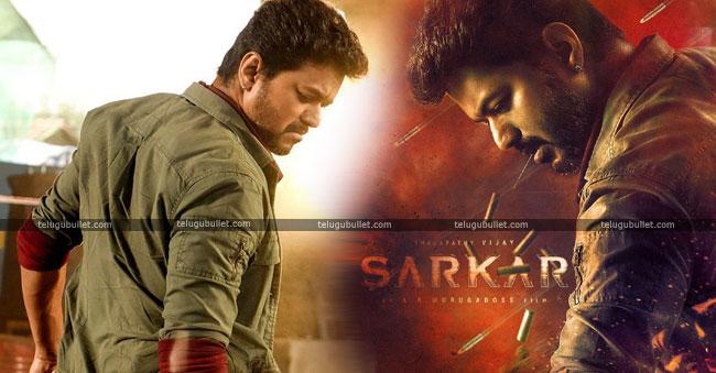 Sad-News-For-Vijay-Fans,-No