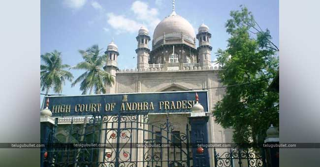 Separate High Court For AP As A New Year's Gift