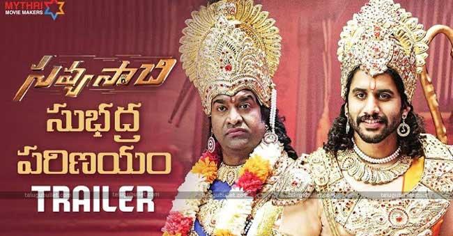 Subhadra Parinayam Trailer From Savyasachi Is Hilarious