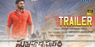 Subramanyapuram Trailer