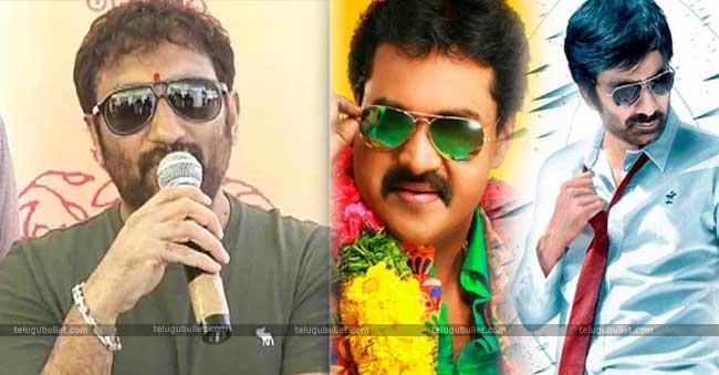 Sunil is again united with director Sreenu Vaitla after