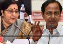 Sushma Swaraj Slams KCR And His Family