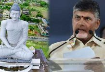 TDP Chief Planning A Huge Public Meeting In Amaravati?