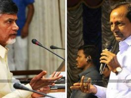 TRS Targets AP Settlers To Gain Power