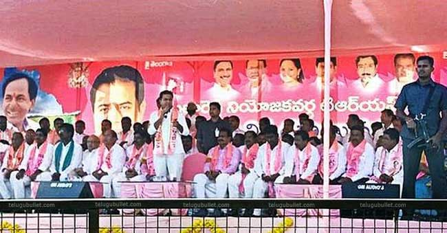 TRS leaders' speeches opine that the